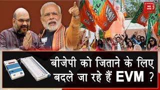 Truth behind the viral videos of EVM tampering' | EVM Swapping | Lok Sabha Election 2019