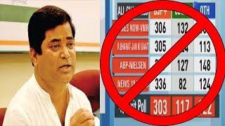 Ban suspect exit poll agencies: Goa Congress