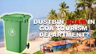 Dustbin Scam: Remove Manohar Azgoankar As Tourism Min- NGO Hope