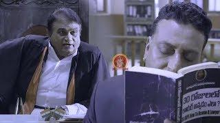 Prudhvi Raj Sleeping Infront Of Judge | My Dear Marthandam | Prudhviraj,Kalpika Ganesh