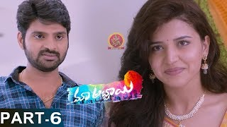 Maa Abbayi  Part 6 - Latest Telugu Full Movies - Sree Vishnu, Chitra Shukla