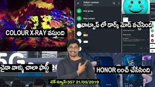 Technews in telugu 357:5g in china,honor 20 series launched,oneplus,samsung note 10,whatsapp dark