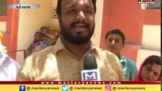 Mehsana: એક્ઝિટ પોલ પર જનતાનું મંતવ્ય - Mantavya News
