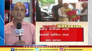 PIBએ શરુ કરી શપત ગ્રહણ સમારોહની તૈયારી - Mantavya News