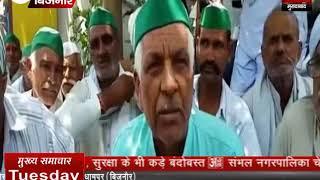 किसानो ने पुलिस के खिलाफ किया प्रदर्शन