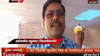मतगणना की तैयारियों में जुटा रामपुर प्रशासन