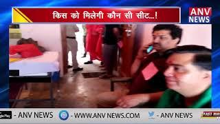 हिमाचल के एग्जिट पोल || ANV NEWS #RAJ_KUMAR_SHARMA
