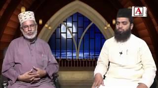 Rehmat e Ramazan 11th Episode A.Tv Gulbarga