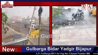 Saqat Garmi K Baad Aaj Sham Gulbarga Me Barish Huwee Jewargi Road Per Taiz Hawa Chalne Ka Manzer