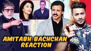 Amitabh Bachchan Reaction On Vivek Oberois Salman-Aishwarya Meme Controversy