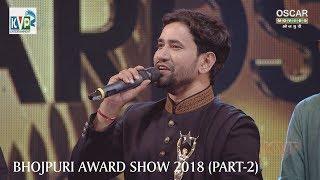 Bhojpuri Cine Award Show Kolkata