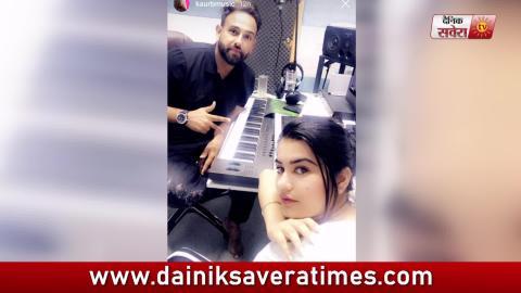 Kaur B ਦਾ ਜਲਦ Release ਹੋਵੇਗਾ New Song | Laddi Gill ਦਾ ਹੋਵੇਗਾ Music  | Dainik Savera