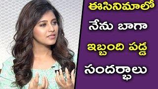 Anjali About Shooting problems @ Lisaa Movie Team interview | Anjali | Sam Jones | Raju Viswanat