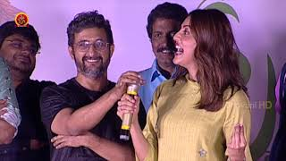 Kajal Aggarwal Speech @ Sita Movie Khajuraho Beer Fest Event | Sai Srinivas Bellamkonda