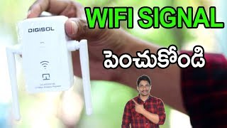Extend your wifi range with wifi repeater DIGISOL telugu