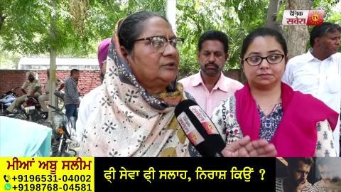 video : Fake जुर्म पर जितनी Stories Police बना सकती है उतनी और कोई नहीं: Bibi Paramjeet Khalra