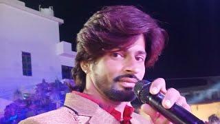 और रंग दे   Live Program Chomu Jaipur Marwadi music Company