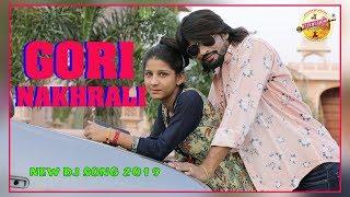 #Gori Nkhrali #सब गानों की वाट लगा देगा य गाना #Yo Yo Arsad Marwadi #New DJ Rajasthani Song 2019