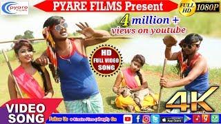 2018 का सबसे खतरनाक भोजपुरी वीडियो - खेतवा में ठोकवत रहलु - Deepak lal Pyare - Bhojpuri hd Song 2018