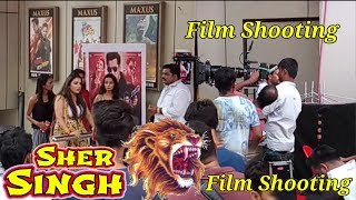 SHER SINGH Bhojpuri Movie Shooting - Pawan Singh , Amarpali Dubey - Bhojpuri Full Movie Making 2018