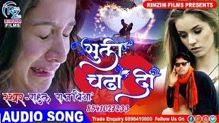 प्यार में बेवफाई का इतना दर्द भरा गीत नहीं सुना होगा. #Bewafaai Bhojpuri Dj Sad Songs