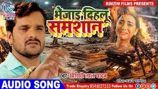 अगर सीने में दिल है तो आँखों से आंसू रोक के दिखा दो - भेजाइ देहलू समशान - sad song - #Rahul Raj Bia