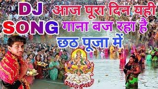 New Chhath Song 2018 - चलs छठी मईया दरबार - Dj Chhath Puja Song 2018 - Chhath Puja Song - Dj Chhath