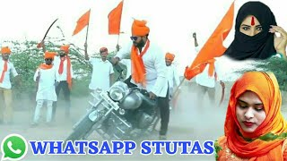 Whatsapp Status - Bajrang Dal Song - Bajrang Dal Dj Song 2019 - Whatsapp Status - 2019 Whatsapp Vdeo