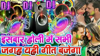 होली में यही बज रहा है - हम त अंगवा में रंगवा लगाइले - Rangbaz Akhilesh Mishra - Holi Dj Song 2019