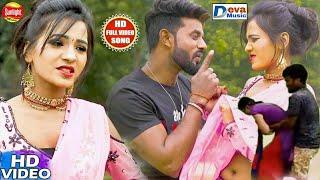 आ गया Banshidhar Chaudhary का सबसे गन्दा मैथिली विडिओ - भतरा मारतौ गे - Bhatara Maratau Ge 2019