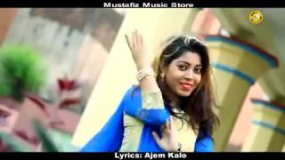 পরানের ধন তুই আর | New Ctg Song | FullHD Video Song 2019 | Singer Kamal Azad