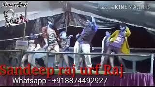 Jhula jhula Satho Bahiniya Dance By Sandeep raj urf Raj