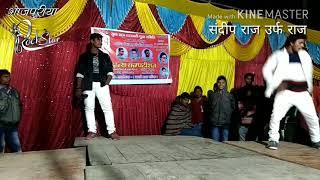 Main to raste se ja raha tha  ।। Sandeep raj urf raj  Ka Jabardast dance Mobile no. +918874492927