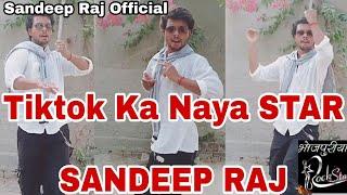 #Dhanhoinahihamsekataniyana #Samarsingh Tiktok Hit Video Dance Sandeep raj Ka ।।