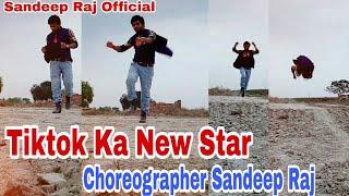 #Share #Subscribe ।। My Style ।। Tiktok ★Star ।। Sandeep Raj ।।