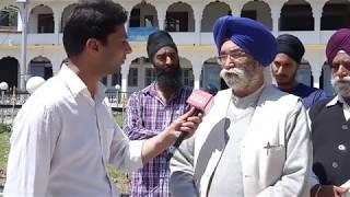 Special Report On Baramulla's Oldest Gurudwara Chati Patshahi