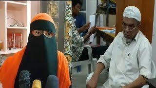 A 70 Years Old Man Forces An 25 Years Old Girls To Marry With Him In Malakpet Hyderabad |