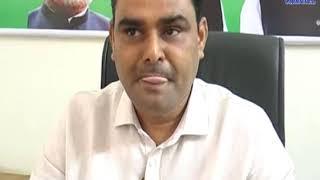 Bharuch |Rajiv Gandhis Punyatithi was Celebrated  | ABTAK MEDIA