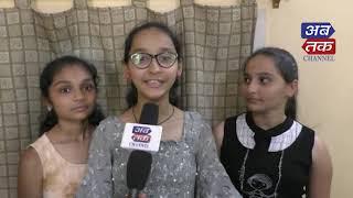 Jamnagar | Standard  10 result was declared |Sunshine School