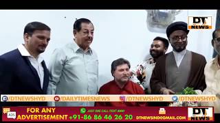 BARBER HOOD | Saloon For Men and Women | Inaugrated by | MLA Mumtaz Khan And MLC | Goldi - DT News