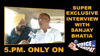 SUPER EXCLUSIVE INTERVIEW  BHATIA  5 PM TODAY