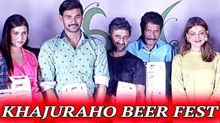 Sita Movie Khajuraho Beer Fest Eevent | Teja Movie Sita , Kajal Aggarwal