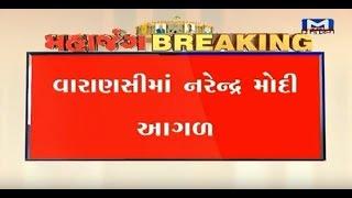 Lok Sabha Election Results: વારાણસીમાં નરેન્દ્ર મોદી આગળ, અમેઠીથી રાહુલ ગાંધી  પાછળ