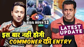 After Bigg Boss 12 FLOPPED, NO Commoners In Bigg Boss 13?