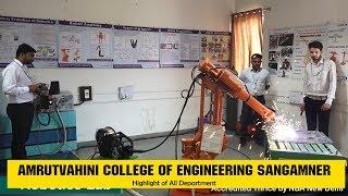 Amrutvahini College of Engineering Sangamner Highlight All Department | AVCOE Sangamner