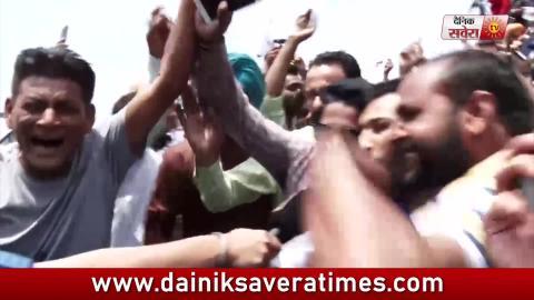 Bhagwant Mann की जीत से पहले Sangrur में जश्न