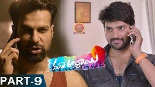 Maa Abbayi  Part 9- Latest Telugu Full Movies - Sree Vishnu, Chitra Shukla