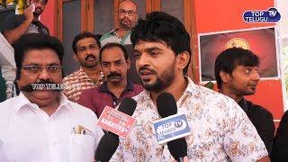 Dance Space by K Series Movie Factory Launch | Top Telugu TV