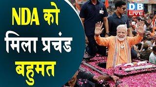 विपक्ष ने दी PM Modi को बधाई | सोशल मीडिया पर बधाईयों का तांता | #VijayiBharat | #ModiPhirSe