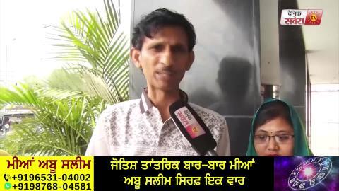केवल 2700 Votes हासिल करने वाले Titu Baniye ने बांटे Ludhiana में लड्डू